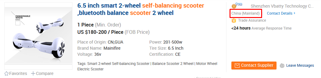 china self balancing scooter